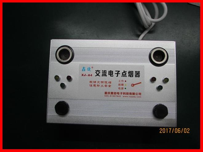 XJ-A4型 定点吸烟区专用点烟器 自动点烟器 双孔点烟器